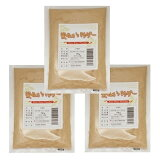 【メール便送料無料】 こなやの底力 食べる 米ぬかパウダー 100g×3袋 ポッキリ!セット  【国内製造 焙煎済 低糖質 米糠】