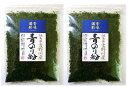 【メール便送料無料】 香味満彩 徳島県吉野川産 青のり粉 3g×2袋 ポッキリ!セット