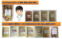 品質の良さを味わってください!21種から選択(アーモンド/カシューナッツ/ピスタチオ/ミックス...