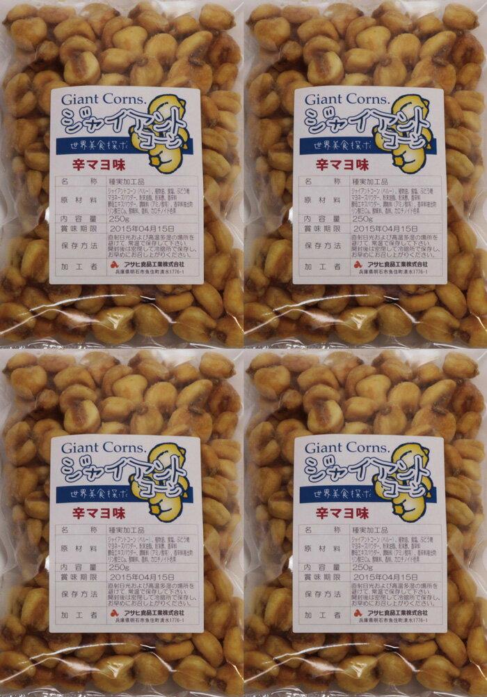 【宅配便】 世界美食探究 ペルー産 ジャイコーン 1kg【辛子マヨネーズ味】【ジャイアントコーン】