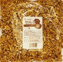 【宅配便送料無料】世界美食探究アメリカ産ナッツくるみクルミ無塩ナッツクルミLHP(生)1kg【無塩/無油】