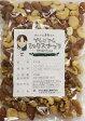 グルメな栄養士のプレミアム ミックスナッツ 無塩・無油 250g 【アーモンド/カシューナッツ/クルミ/マカダミア】 nuts