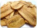世界美食探究 フィリピン産 ドライフルーツ トーストバナナチップ 5kg 【業務用】【スライスバナナ、乾燥バナナ】 その1