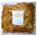 世界美食探究 フィリピン産 トーストバナナチップ 1kg【ス...
