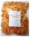 世界美食探究 ドライフルーツ タイ産 濃厚オレンジピース(実) 1kg【ドライオレンジ、おれんじ、ドライミカン、乾燥みかん】