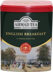紅茶好きに評判のアーマッドティー