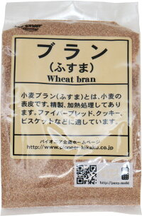 パイオニア企画ブラン(ふすま)200g【製菓材料洋粉こだわり食材小麦ふすま】