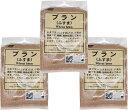 パイオニア企画 ブラン(ふすま) 200g×3袋     【製菓材料 ...
