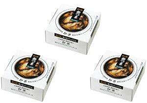 ★桜のチップでスモークしました★ 缶つまプレミアム 広島県産かき(燻製油漬け) 60g×3個...