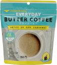 フラット・クラフト エブリディ・バターコーヒー 150g(約42杯分)   【お湯を注ぐだけ ギー&MCT配合 ...