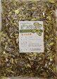 世界美食探究 アメリカ産 ピスタチオ(生/むき実)  1kg