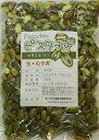 世界美食探究 ナッツ アメリカ産 ピスタチオ(生 むき身) 250g pistachio