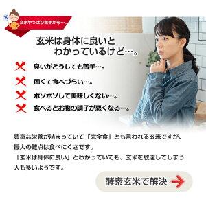 那智のめぐみ入荷まで、栃木県産コシヒカリを使用いたします