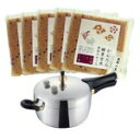 らくらく玄米炊飯専用圧力鍋マジックブラウン(5合用)+かんたん酵素玄米3合5個セット