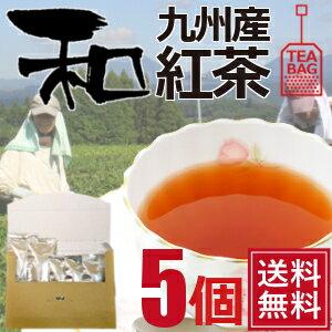 九州産和紅茶5種アソートセット