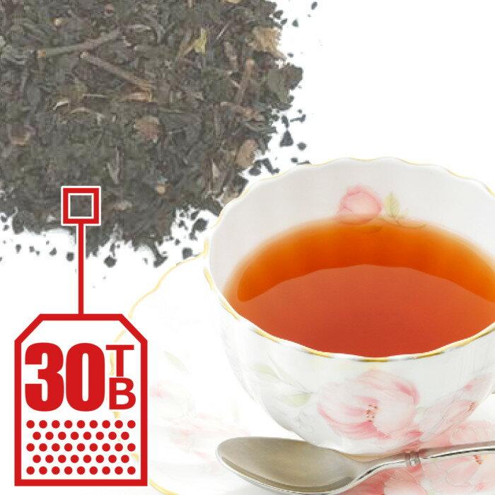 たまな商店『和紅茶3種類アソートティーバッグ30個入』