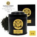 マリアージュフレール 紅茶 マルコポーロ 茶葉 缶 100g リーフティー MARIAGE F...