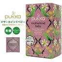 PUKKA パッカ ハーブティー(マザーカインドベビー)36