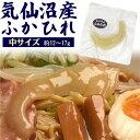 気仙沼産 ふかひれ 腹びれ 中サイズ(約12g〜17g)ミニ...