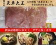 熊本産地鶏天草大王ササミ肉1キロ