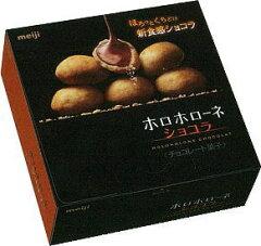 9月18日新発売ホロホローネショコラ 6箱