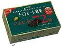 チョコレート効果カカオ72%BOX5箱