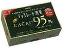 チョコレート効果カカオ95%BOX5箱