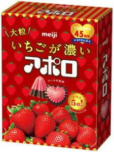 4月22日新発売いちごが濃い大粒ハートアポロ10箱