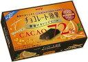 チョコレート効果カカオ72%BOX蜜漬けオレンジピール5箱