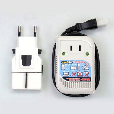 海外旅行充電セット4 【30W以下】| 変換プラグ | 変圧器 | CIS4-WLD-W/あす楽対応&5,980円以上送料無料