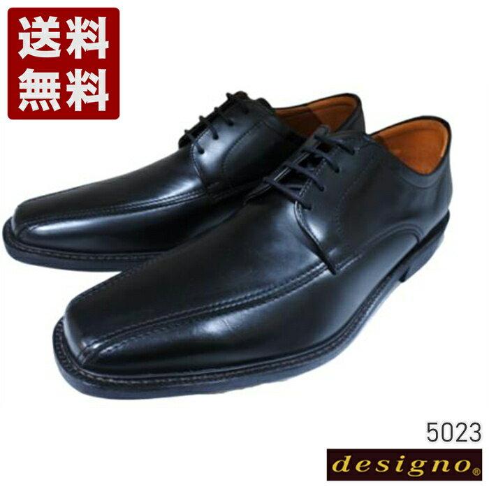 メンズ靴, ビジネスシューズ designo 4E 5023 (5023-BL)
