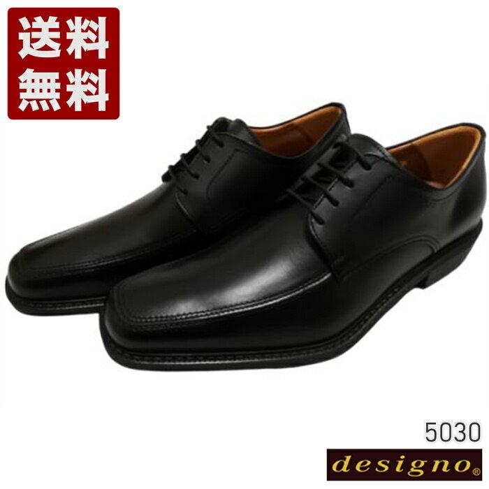 メンズ靴, ビジネスシューズ designo 4E 5030 (5030-BL)