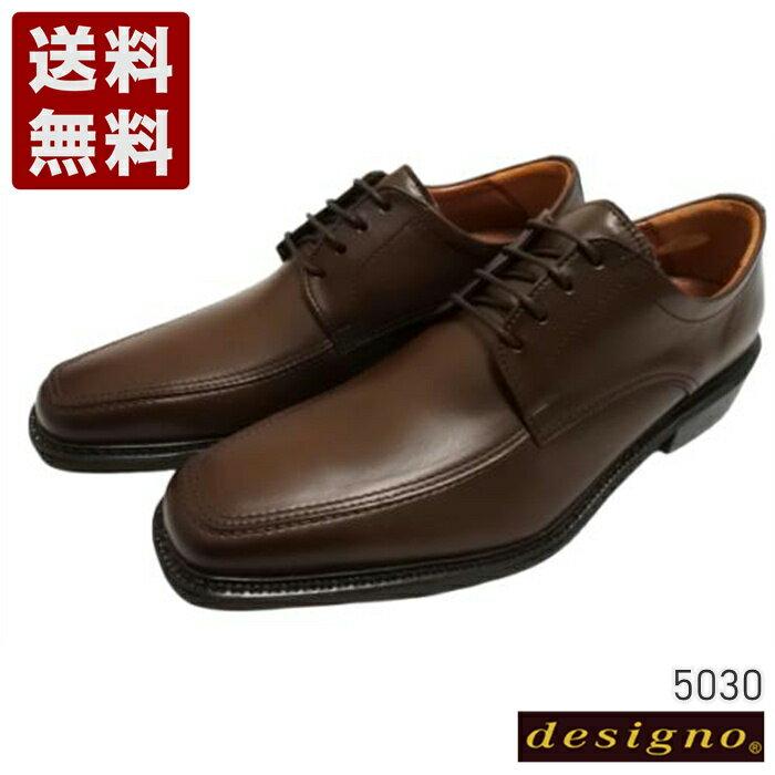 メンズ靴, ビジネスシューズ designo 4E 5030 (5030-DBR)