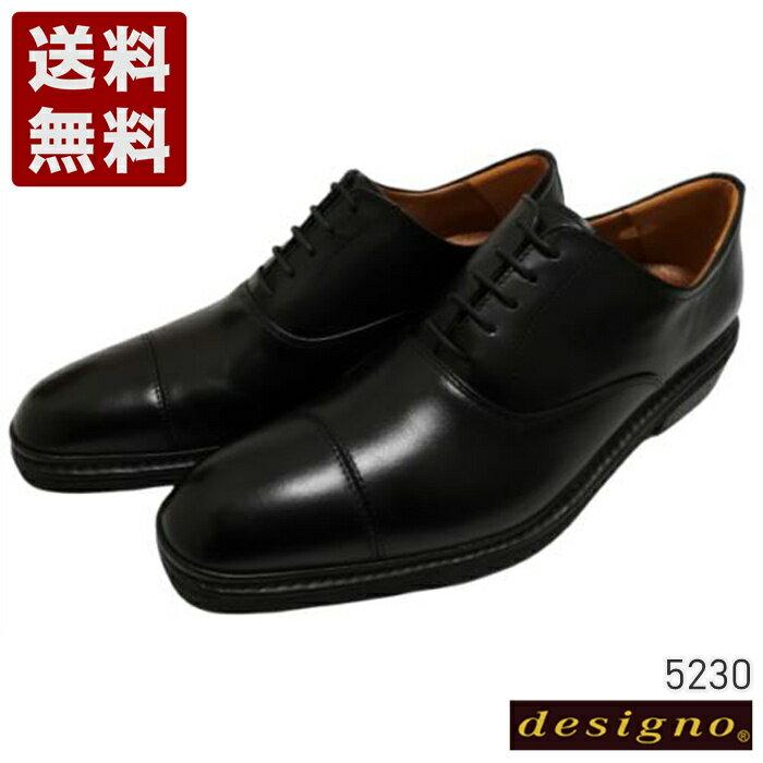 メンズ靴, ビジネスシューズ designo 4E 5230 (5230-BL)