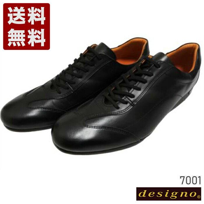 メンズ靴, ビジネスシューズ designo 4E 7001 (7001-BL)