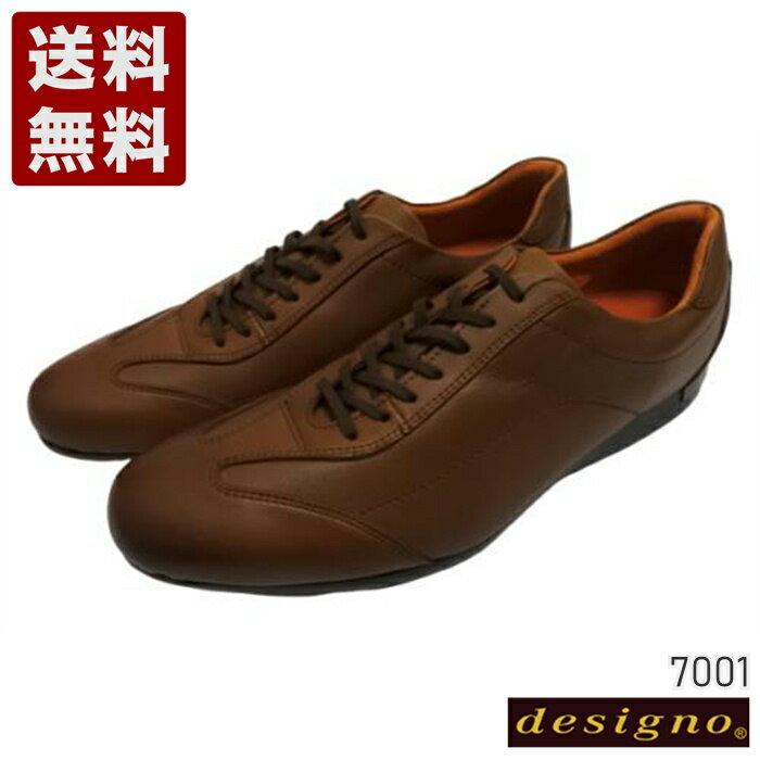 メンズ靴, ビジネスシューズ designo 4E 7001 (7001-BR)