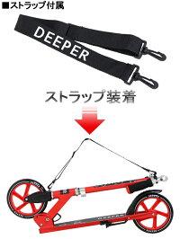 キックボード/ブレーキ付き/子供/大人用/キックスケーター