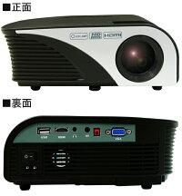 プロジェクター/小型/家庭用/ホームシアター/スマホ