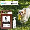 ペット・ペットグッズ/ペット用お手入れ用品/衛生・掃除用品/除菌・消臭・脱臭用品