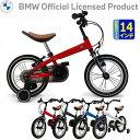 自転車 子供用自転車 14インチ BMW 幼児用自転車 BM-J14 14インチ 補助輪付き BMW正規ライセンス ハイス...