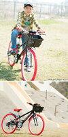 【送料無料】【子供用自転車】【自転車】【24インチ】DEEPER子ども用自転車DE-24シマノ6段変速カゴ・鍵・泥除け付きジュニアバイクじてんしゃMTB男の子【de22,24】