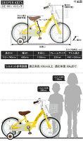 【送料無料】自転車16インチ子供用自転車DEEPERこども用自転車DE-001泥よけ補助輪バスケット付き男の子女の子スポーツ・アウトドア自転車幼児用プレゼント