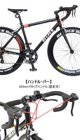 【送料無料】ロードバイク700C自転車DEEPERロードバイクDE-70シリーズ700×26Cシマノ14段変速アルミフレームサイズ48/53mmLEDライト標準装備迫力の60mmリム自転車【】