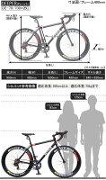 【送料無料】ロードバイク700C自転車DEEPERロードバイクDE-70シリーズ700×26Cシマノ14段変速アルミフレームフレーム48/53mmLEDライト装備60mmディープリムスポーツ・アウトドア自転車【】