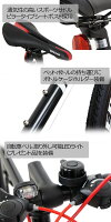 【送料無料】ロードバイク700C自転車DEEPERロードバイクDE-3048700×28Cシマノ21段変速480mmLEDライト・スタンド標準装備迫力の40mmリム自転車【】