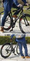 【送料無料50%OFF】ロードバイク700C自転車DEEPERロードバイクDE-70シリーズ700×26Cシマノ14段変速アルミフレームフレーム48/53mmLEDライト装備60mmディープリムデュアルコントロールレバースポーツ・アウトドア自転車【】