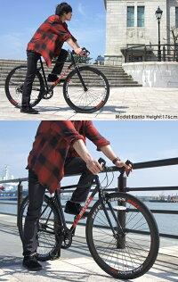 クロスバイク700C自転車【1年保証特典付き】【ラッキーシール対応】DEEPERDE-5048700×28Cシマノ7段変速LEDライトスポーツアウトドア自転車サイクリングクロスバイク【本州送料無料】