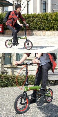 【あす楽対応送料無料】【自転車】【折りたたみ自転車】DEEPER14インチ折畳み自転車DFB-140輪行バッグ付き超軽量・超小型収納場所を取らないコンパクトモデルJIS耐振動試験合格フレーム自転車折畳自転車アルミフレームおりたたみじてんしゃ【】
