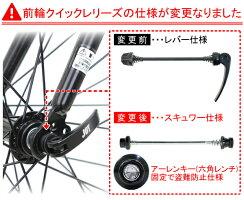 クイック変更/スポーツ/アウトドア/自転車/サイクリング/クロスバイク
