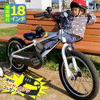 【購入特典付き】子供用自転車 18インチ 男の子 自転車 DEEPER 子ども用自転車 D-18TPB BMXタイプ 補助輪付き 【沖縄・離島販売不可】